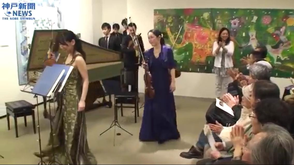 テレマン室内オーケストラとコラボ@神戸新聞ギャラリー